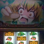 戦コレ![泰平女君]徳川家康で中段チェリーを引いたデータ・挙動・結果【12/2稼働】