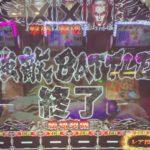 北斗の拳天昇の有利区間引継ぎ狙いについて【11/10.11稼働】
